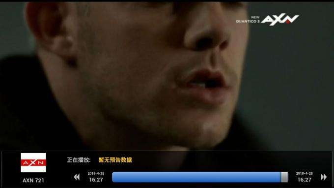 1/3/6/12 months subscription Haohd Package C full Astro HD Live