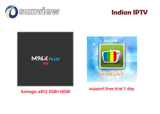 China Stable Server Iptv Indian Channels Subscription With Strong Live VOD Support supplier