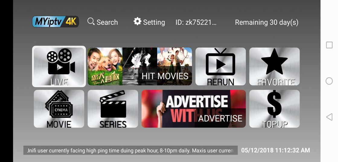 Apk iptv 2018 + activation code | Zaltv apk iptv with Activation