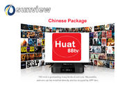 Malaysia Masubscription Reviews Iptv Huat 88tv apk For Oversea Chinese